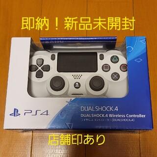 PlayStation4 - PS4 コントローラー 純正 新品 デュアルショック4 グレイシャーホワイト