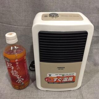 ヤマゼン(山善)のすぐ温風 ミニセラミックヒーター DMF-A061 ヤマゼン(電気ヒーター)