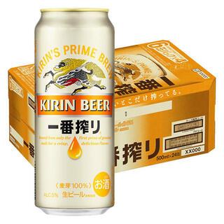 キリン(キリン)のキリン 一番搾り 500ml 1ケース(ビール)