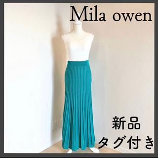 Mila Owen - Mila owen ミラオーウェン サマーニット ロングスカート  新品タグ付き