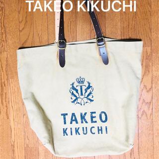 タケオキクチ(TAKEO KIKUCHI)のTAKEO KIKUCHI トートバッグ(トートバッグ)
