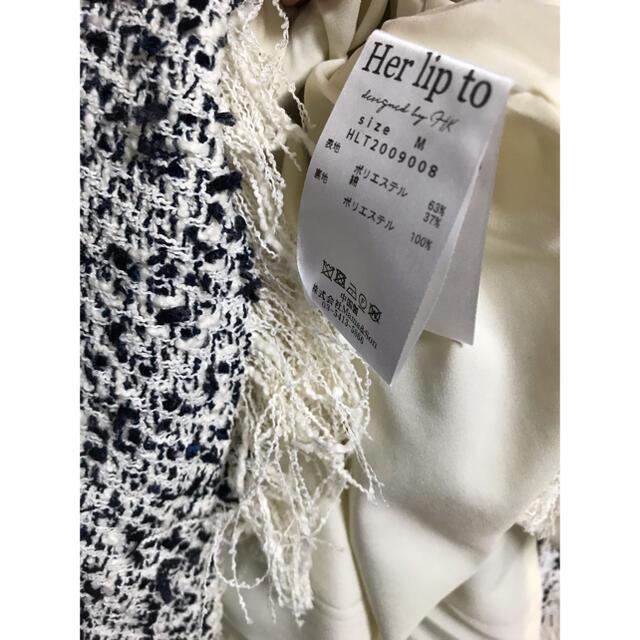 herlipto Cotton-blend Tweed Dress レディースのワンピース(ロングワンピース/マキシワンピース)の商品写真