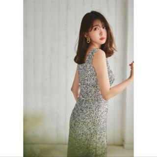 herlipto Cotton-blend Tweed Dress