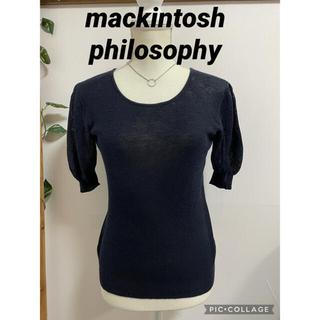 マッキントッシュフィロソフィー(MACKINTOSH PHILOSOPHY)のマッキントッシュフィロソフィー 半袖リネンニット(ニット/セーター)