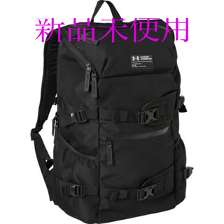 UNDER ARMOUR - UNDER ARMOUR リュック UAクールバックパック 30L