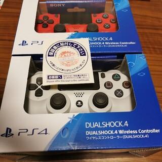 PlayStation4 - デュアルショック4  2個