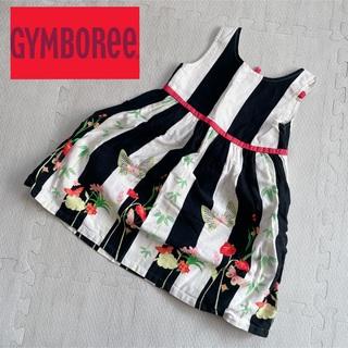 GYMBOREE - ジンボリー  ワンピース ドレス 2T 2歳 90 95 100 110