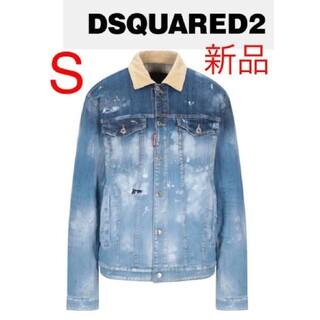DSQUARED2 - 新品❗️ DSQUARED2 ディースクエアード デニムブルゾン Sサイズ