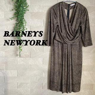 BARNEYS NEW YORK - バーニーズニューヨーク ワンピース ひざ丈ワンピース ラップワンピース ドレープ