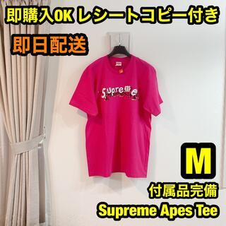 Supreme - M Supreme Apes Tee エイプ Tシャツ ピンク