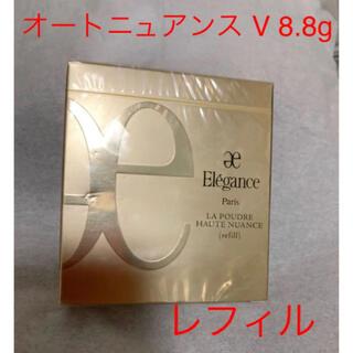Elégance. - 【未開封 レフィル】エレガンス ラ プードル オートニュアンス V 8.8g