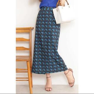 エヌナチュラルビューティーベーシック(N.Natural beauty basic)のタイトマキシスカート ブルー(ロングスカート)