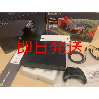 エックスボックス(Xbox)のxbox one x 本体新品(家庭用ゲーム機本体)