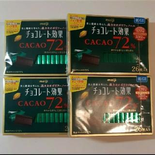 明治 - ☆4『新品!』明治  チョコレート効果 カカオ72%