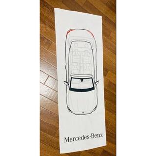 【非売品】メルセデス・ベンツ/タオル(タオル/バス用品)