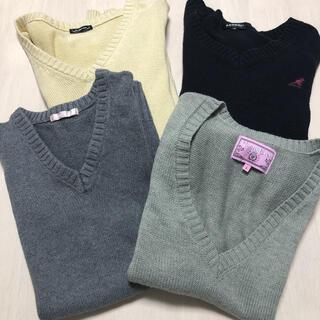 KANGOL - 学生 セーター 4着まとめ売り