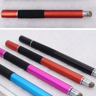 レッド タッチペン 絵画ペン 導電性布ヘッド+吸引カップ(その他)