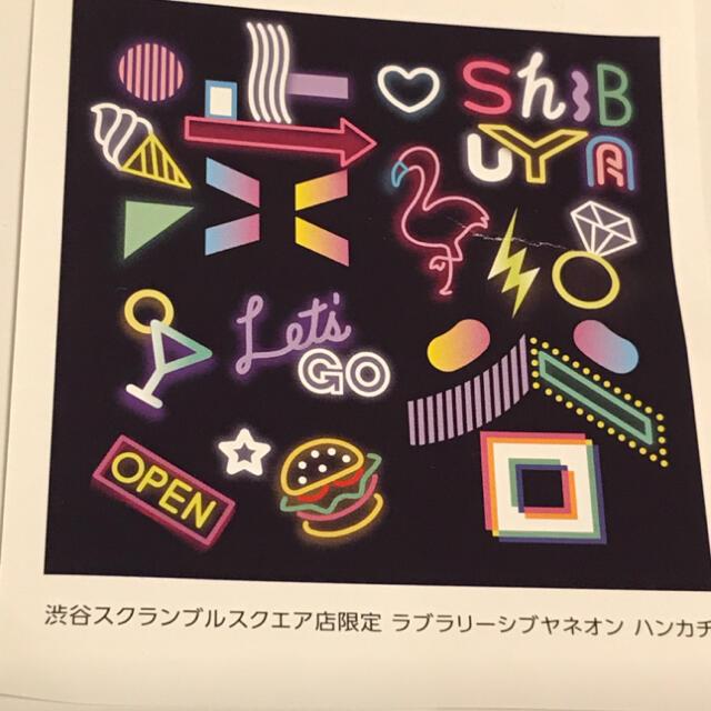 FEILER(フェイラー)のフェイラー 横浜&渋谷限定 レディースのファッション小物(ハンカチ)の商品写真