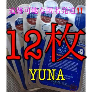12枚‼️ アクアリング♡メディヒール NMF♡パック mediheal♡❷U