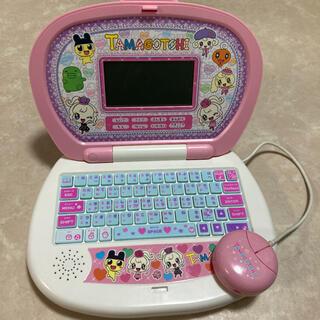 たまともパソコン