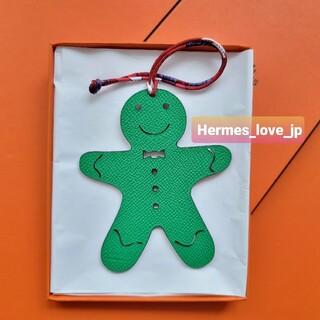 エルメス(Hermes)の新品☆エルメスプティアッシュH チャーム   バッグチャーム (チャーム)