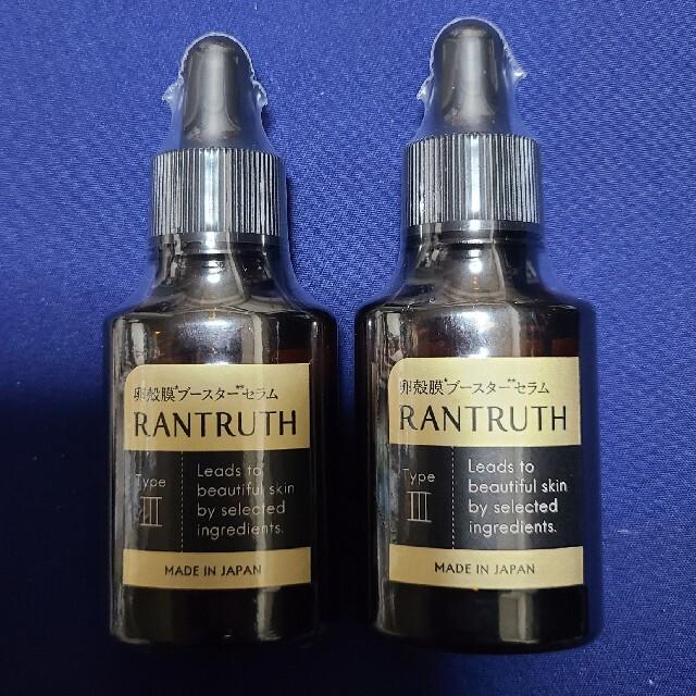 二個ラントゥルース コスメ/美容のスキンケア/基礎化粧品(ブースター/導入液)の商品写真