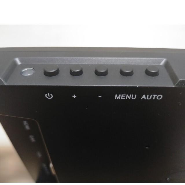 《美品》ディスプレイ スマホ/家電/カメラのPC/タブレット(ディスプレイ)の商品写真