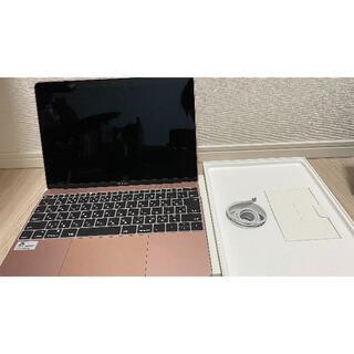 Apple - MacBook MNYN2J/A 12型  2017 ローズゴールド 中古