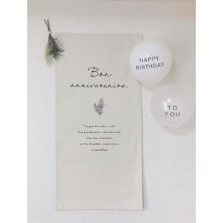 バースデー タペストリー 誕生日 飾り付け 100日祝い ハーフバースデー 背景