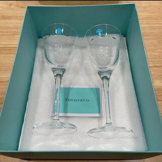 Tiffany & Co. - 最終お値下げ!新品 ティファニー ペアグラス ワイングラス