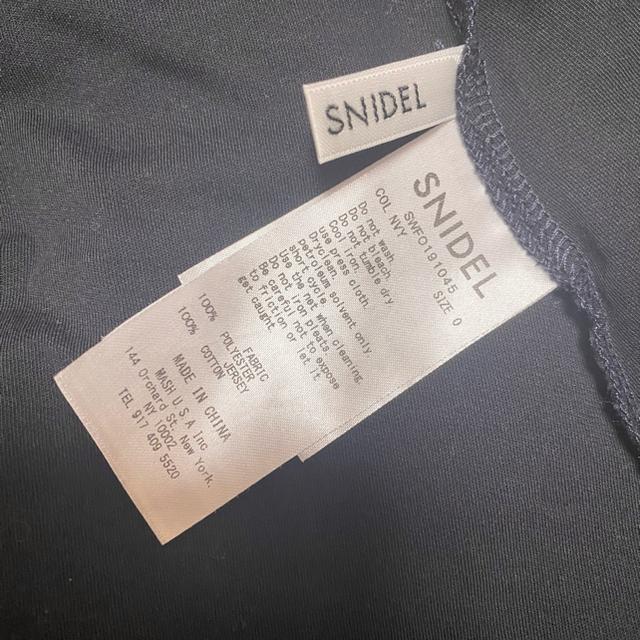 snidel(スナイデル)のノースリドットプリーツレイヤードワンピース レディースのワンピース(ロングワンピース/マキシワンピース)の商品写真