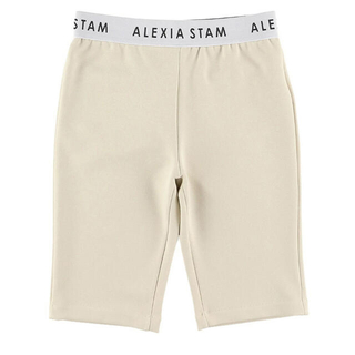 ALEXIA STAM - ALEXIASTAM Logo Band Cycling Shorts