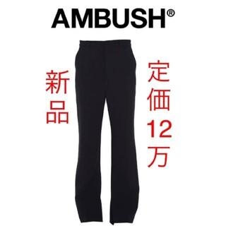 アンブッシュ(AMBUSH)の新品❗️AMBUSH スラックス テーパードパンツ BLACK(スラックス)