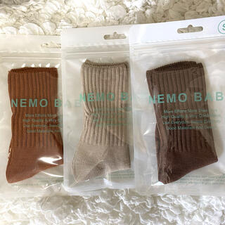 New Balance - ꪔ̤̮ simple baby socks 3p