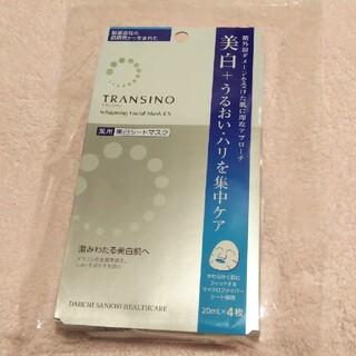 トランシーノ(TRANSINO)のトランシーノ 薬用ホワイトニングフェイシャルマスクEX(20ml*4枚入)(パック/フェイスマスク)