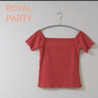 ロイヤルパーティー(ROYAL PARTY)の美品 ロイヤルパーティー カットソー ROYALPARTY(Tシャツ(半袖/袖なし))