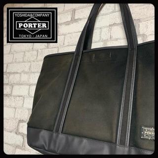 PORTER - 【ユニセックス】PORTER GIRL ポーター/ボーイフレンドトートバッグ