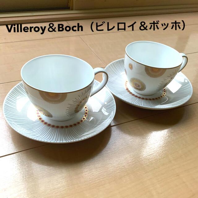 ビレロイ&ボッホ(ビレロイアンドボッホ)のVilleroy&Boch(ビレロイ&ボッホ)カップ&ソーサー インテリア/住まい/日用品のキッチン/食器(グラス/カップ)の商品写真