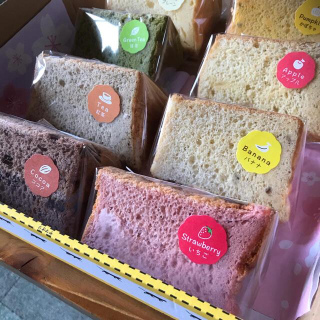 シフォンケーキ イチゴ入り 4月19日発送 食品/飲料/酒の食品(菓子/デザート)の商品写真