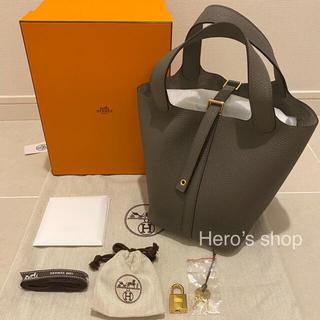 Hermes - 新品・国内直営店 ピコタン・ロック 18 PM エタン グレー ゴールド金具