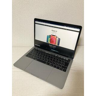 Apple - Macbook Pro 13インチ スペースグレー色