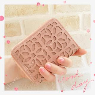 花柄 コーラルピンク じゃばら式カードケース 大容量 レディース 新品未使用