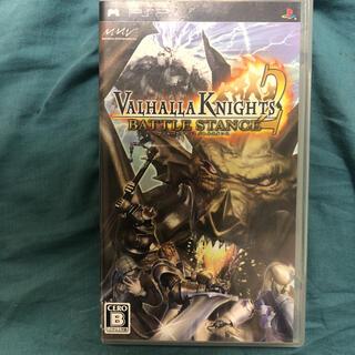 プレイステーションポータブル(PlayStation Portable)のVALHALLA KNIGHTS 2 BATTLE STANCE(携帯用ゲームソフト)