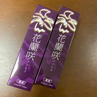 マイケア 薬用育毛剤 からんさ 花蘭咲 120ml  2本(ヘアケア)