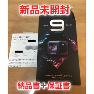 GoPro - GOPRO アクションカメラ HERO9 CHDHX−901−FW ゴープロ新品