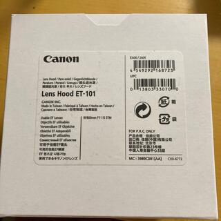 キヤノン(Canon)のCANON ET-101  レンズフード(その他)