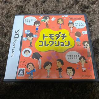 ニンテンドーDS(ニンテンドーDS)の任天堂 DS トモダチコレクション トモコレ(携帯用ゲームソフト)