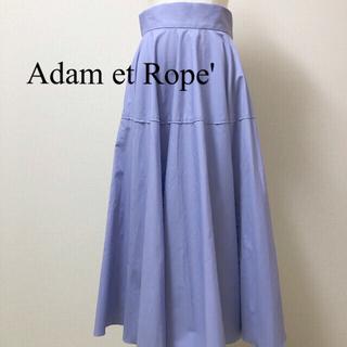 Adam et Rope' - アダムエロペ ロングスカート パープル