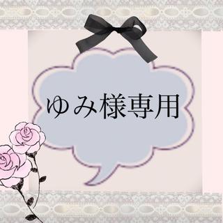 三代目 J Soul Brothers - 三代目J Soul Brothers★バッグチャーム【パンダ】