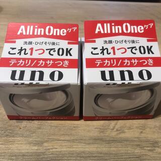 シセイドウ(SHISEIDO (資生堂))の【2個セット】uno クリームパーフェクション(90g)× 2個(オールインワン化粧品)
